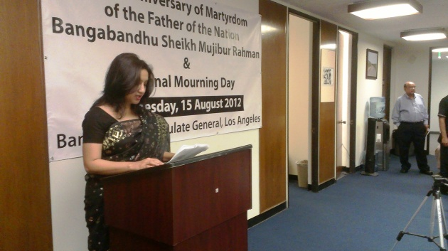 National mourning day of Bangladesh Ekush News Media