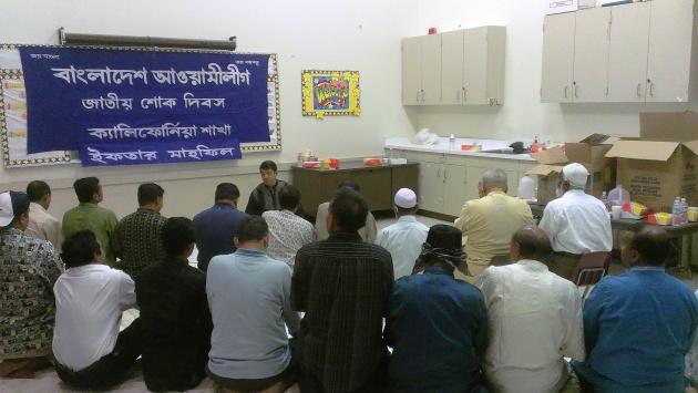 National mourning day of Bangladesh Ekush News Media