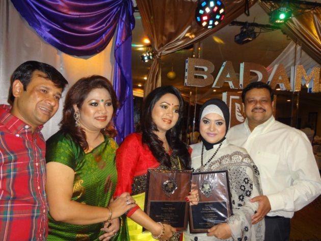 BADAM Tarin Nahin Zabin Hilton Jahan Hassan Ekush News Media