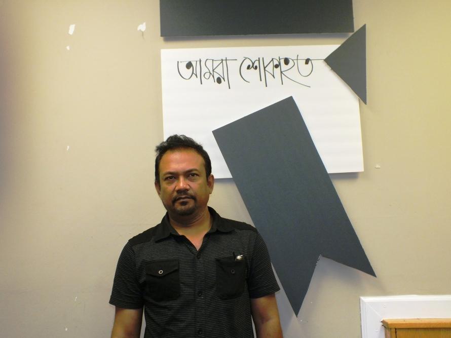 জাহান হাসান হলিউড Jahan Hassan Hollywood বাদাম বাংলাদেশ এসোসিয়েশন অব ডাইভার্সিটি ইন আর্টস এন্ড মিডিয়া (বাদাম) একুশ নিউজ মিডিয়া