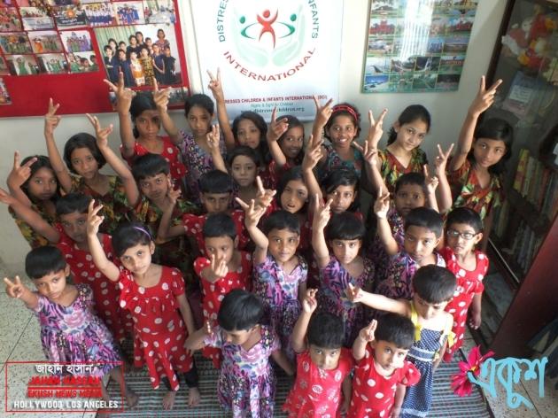 DCI Kids in MohammedPur Dhaka